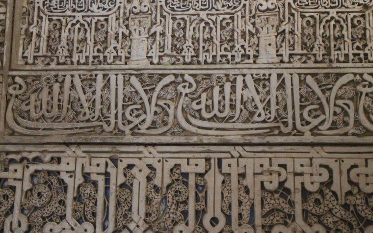 Visitare l'Alhambra a Granada