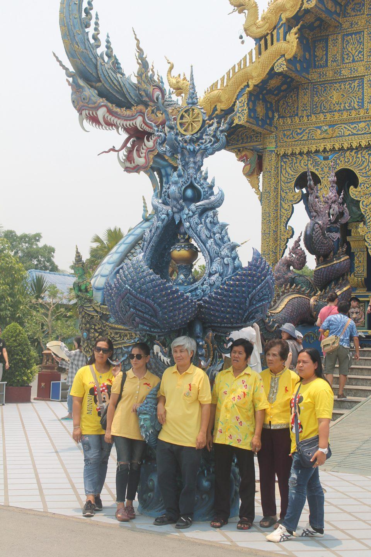Al Blue Temple - il giallo è il colore reale