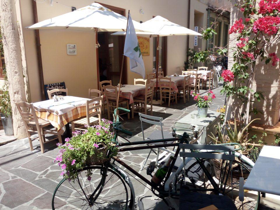 I vicoli di Aegina città