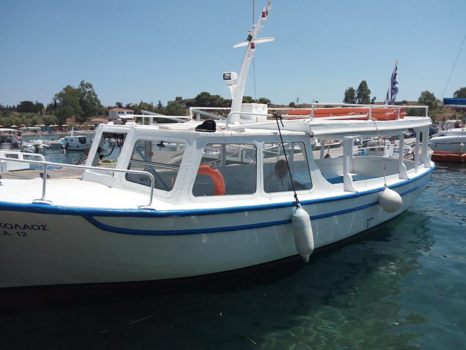 Barca da Perdica a Moni andare a aegina