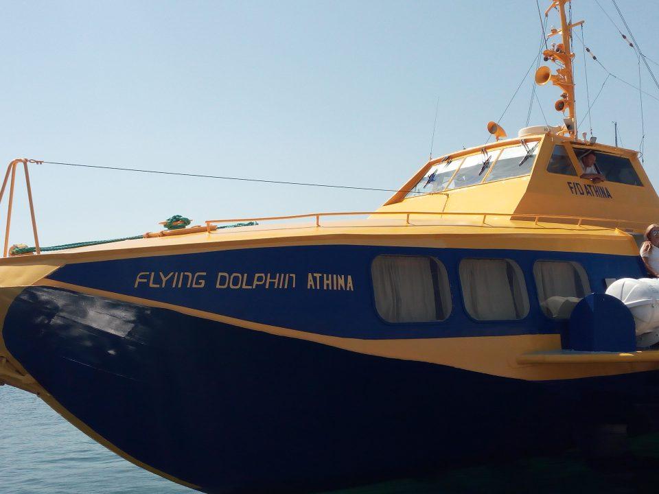 Aegean Flying Dolphins - Aegina