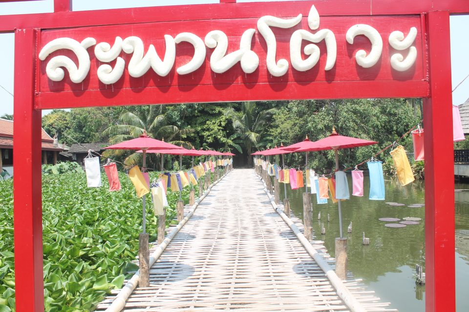 Wat Jet Lin  - Chiang Mai