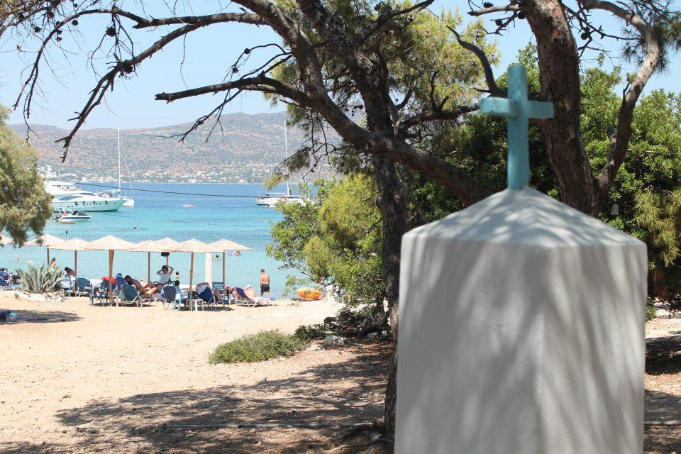 Isola di Moni. Aegina