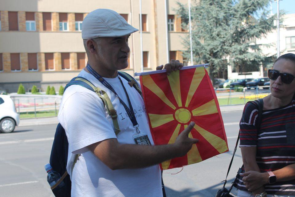 La bandiera della Macedonia del Nord