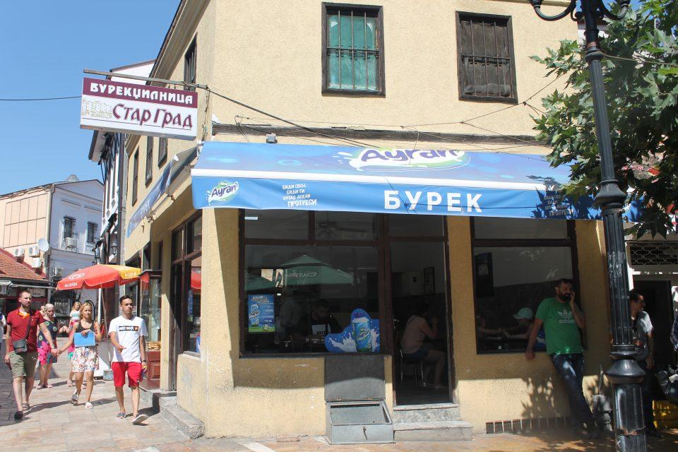 Un negozio di Burek, Skopje