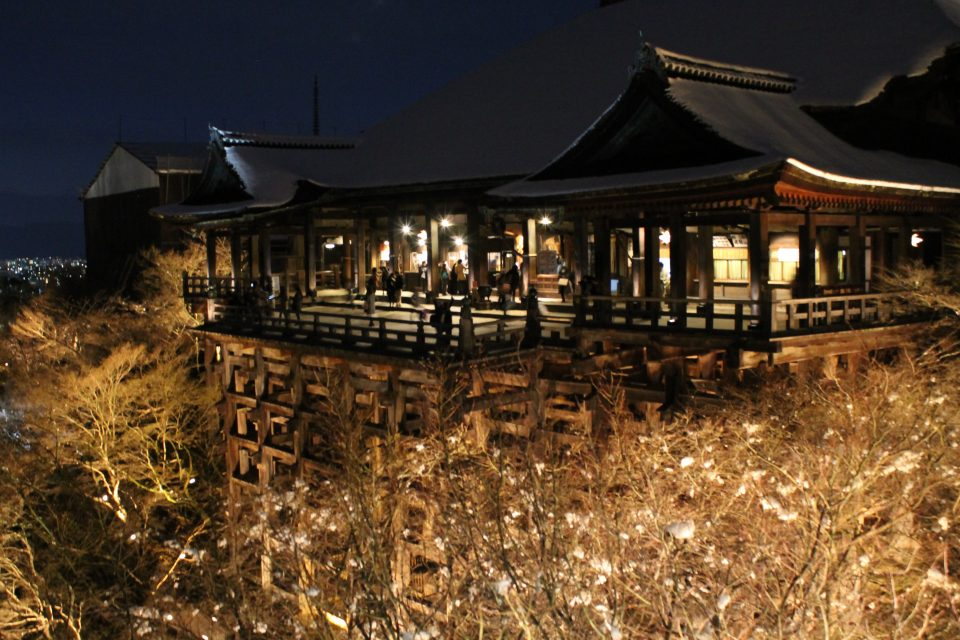 Kiyomizu-dera capodanno a Kyoto
