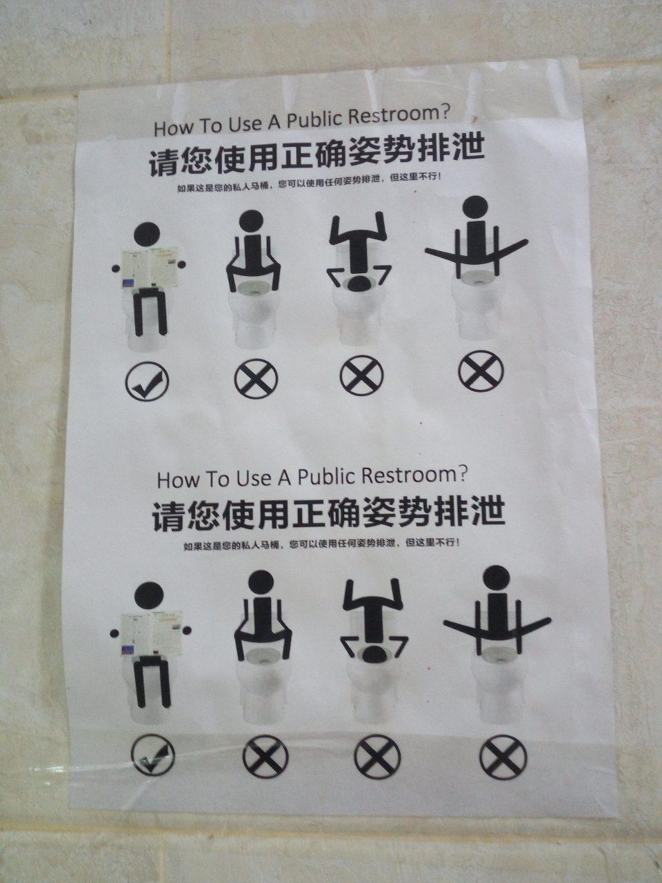 Bagni Thailandesi - istruzioni per l'uso