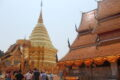 Visitare il tempio Doi Suthep e le cascate di Mae Sa, Thailandia