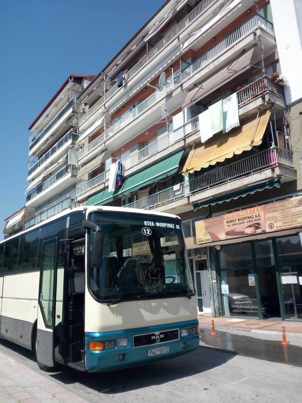 Stazione dei bus di Florina - spostarsi da Ohrid a Florina