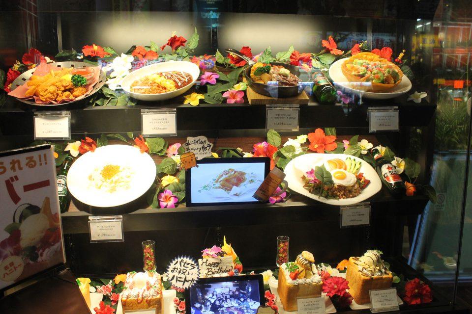 Vetrina di un ristorante Giappone