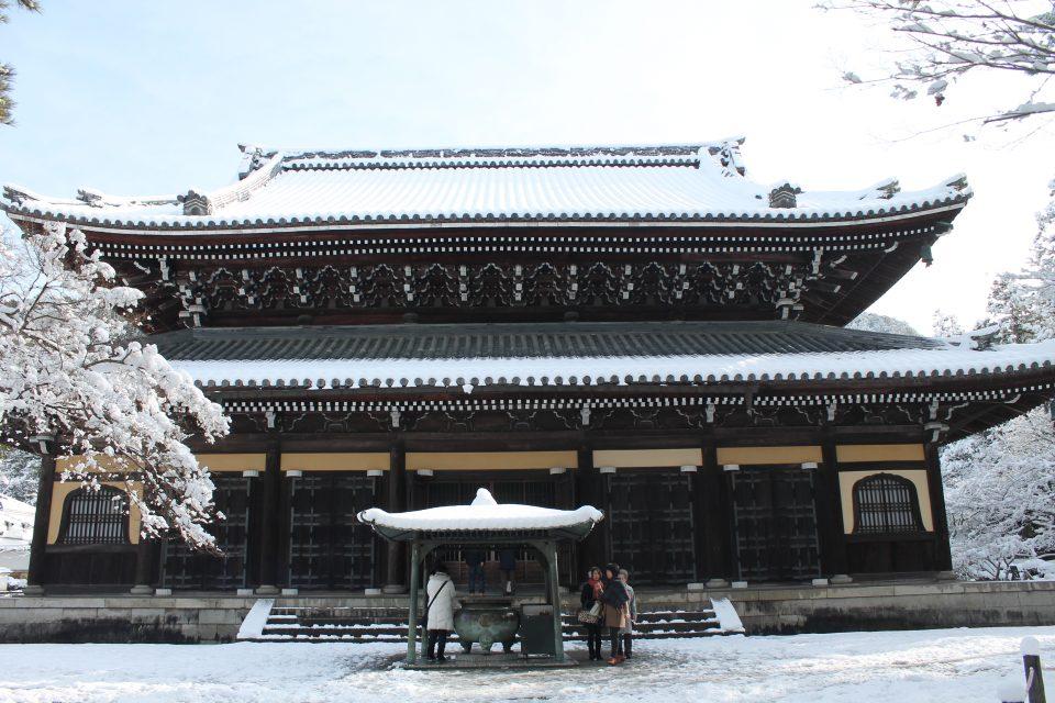 Kyoto sotto la neve  Giappone in inverno