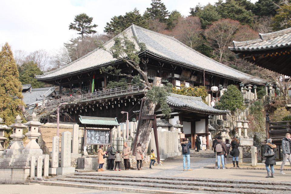 Nigatsudo Nara
